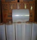 上海缠绕膜厂